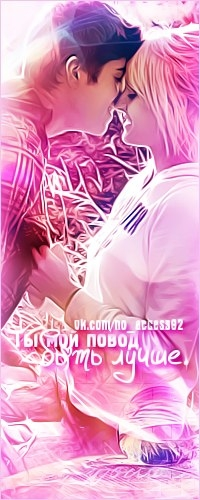 http://imgs.su/tmp/2012-10-08/1349664044-686.jpg