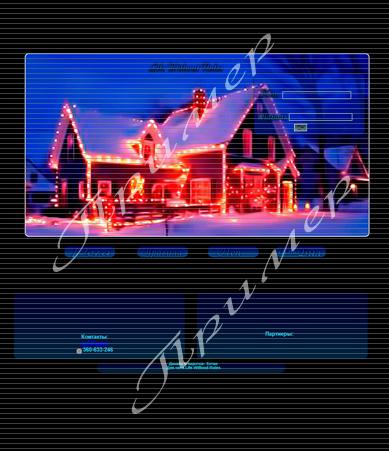 http://imgs.su/tmp/2012-12-22/1356199518-580.jpg