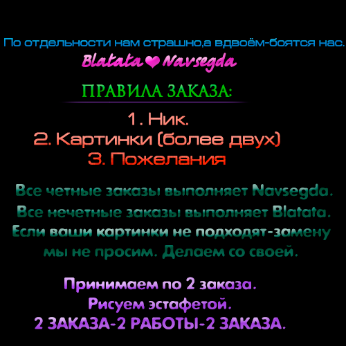http://imgs.su/tmp/2013-01-11/1357852983-723.jpg