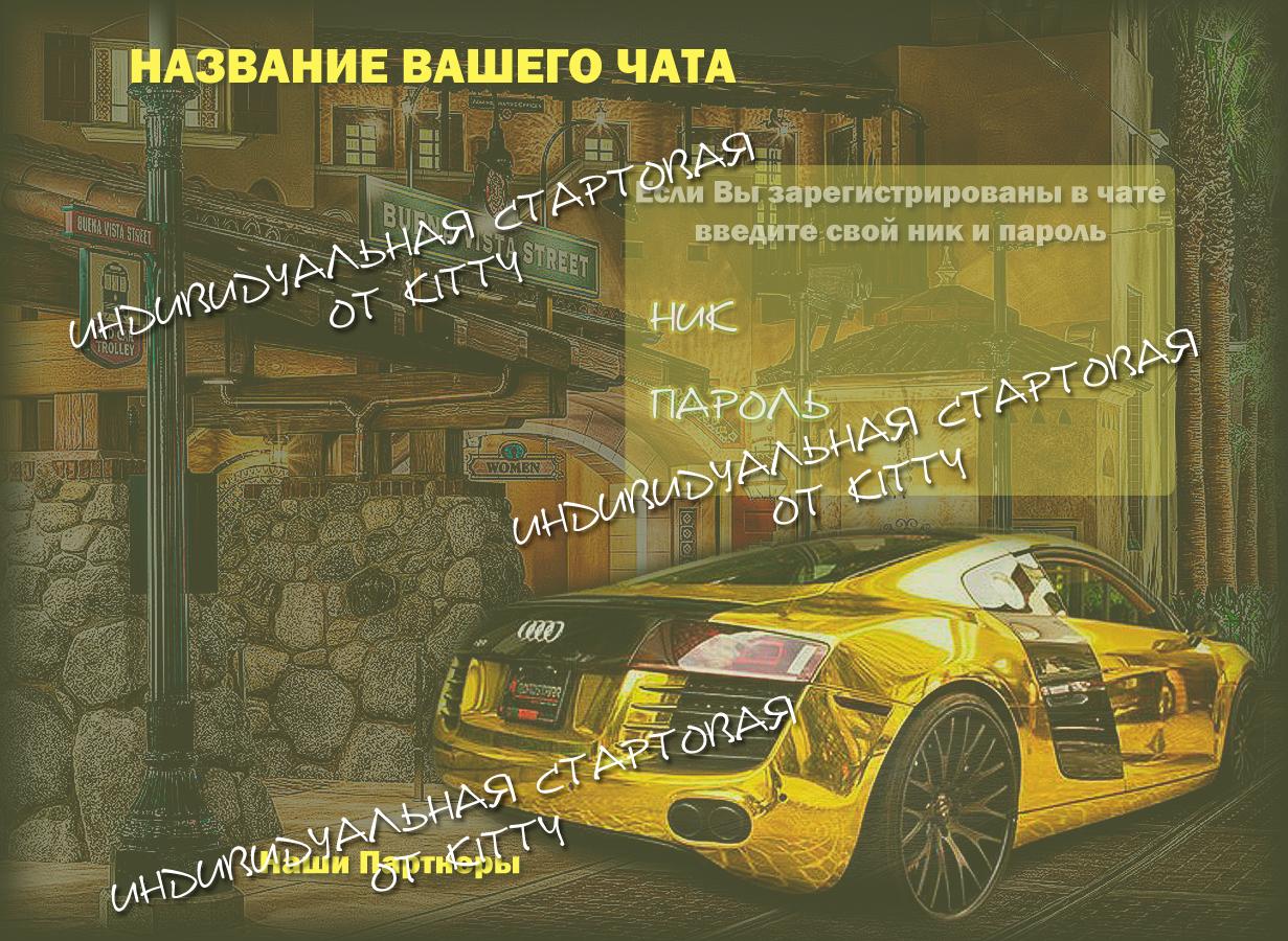 http://imgs.su/tmp/2013-04-05/1365185418-365.jpg