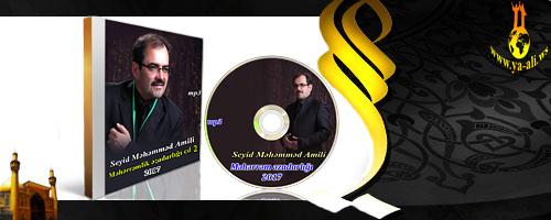 Seyid Məhəmməd Amili | Məhərrəmlik Əzadarlığı CD 2 | 2017 | İlkdəfə YA-ƏLİ saytında|