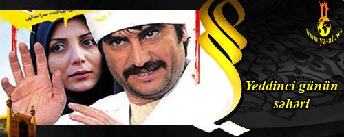 İran Filmi | Yeddinci günün səhəri | Türk dilində |