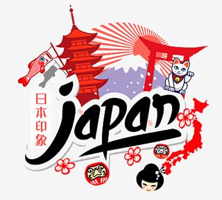 Приглашаем на Японский Фестиваль!