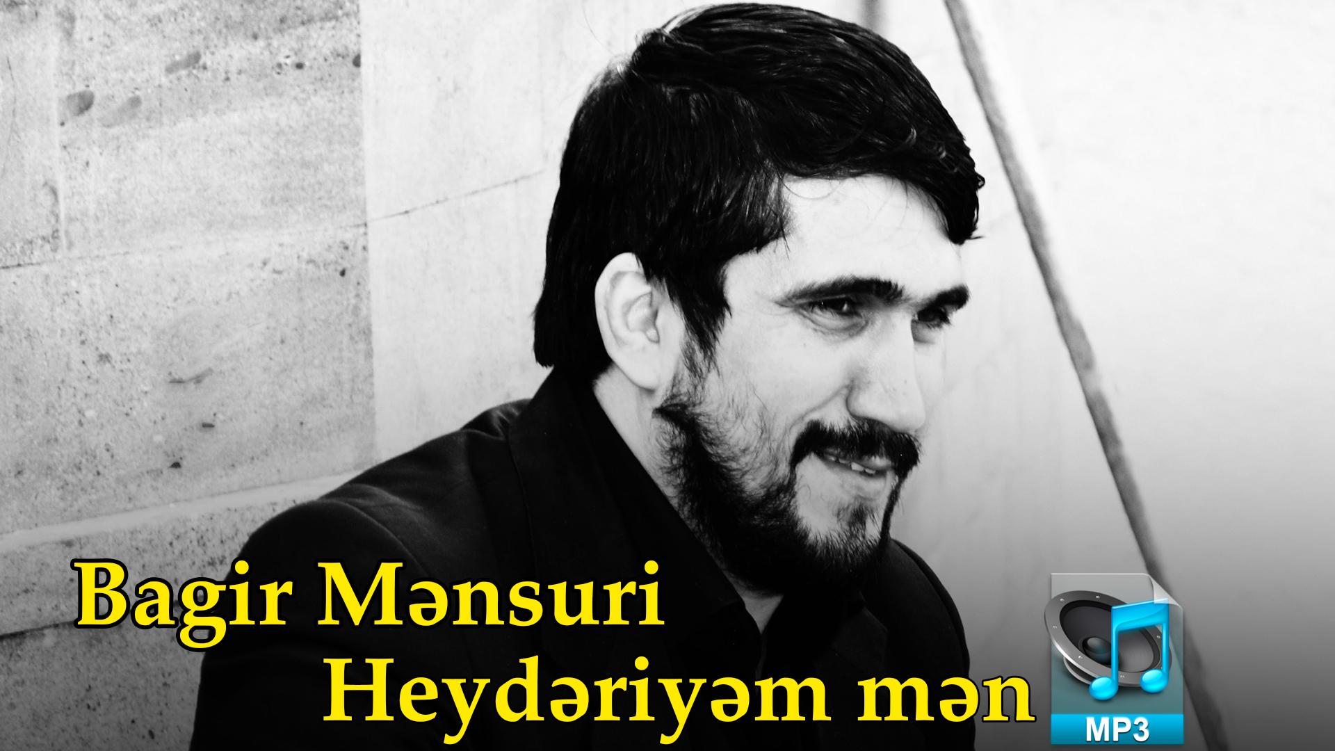 Baqir Mənsuri | Heydəriyəm mən |  2018 | EKSKLUZIV |