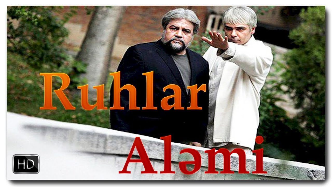 İran filmi Ruhlar Aləmi -1 CD