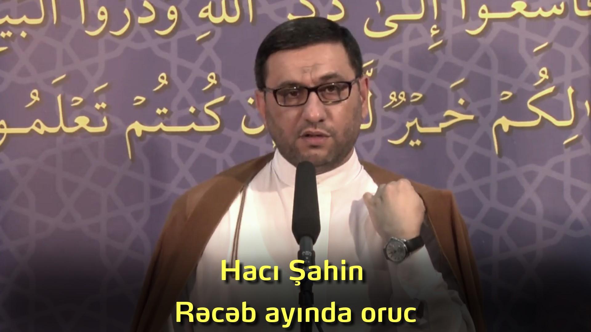 Hacı Şahin | Rəcəb ayında oruc | EKSKLUZİV |
