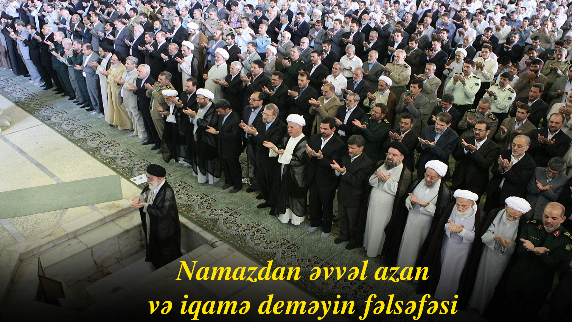 Namazdan əvvəl azan və iqamə deməyin fəlsəfəsi