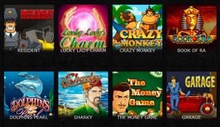 Игровые автоматы в режиме онлайн