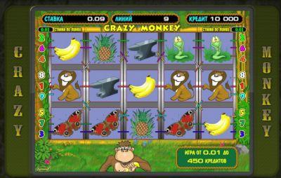 Классные и бесплатные игровые автоматы Вулкан