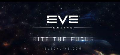 EVE Online отмечает пятнадцатилетие