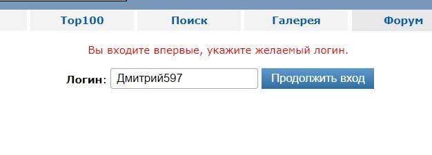 https://imgs.su/upload/156/405121815.jpg