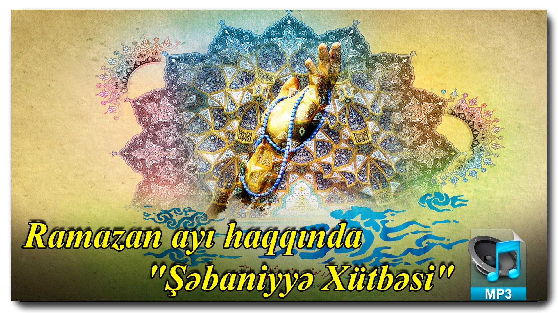 """Həzrəti Muhəmməd (s) Ramazan ayı haqqında """"Şəbaniyyə Xütbəsi"""""""