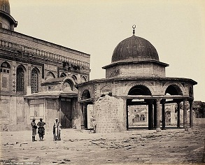 Müqəddəs Qüds şəhərinin tarixi