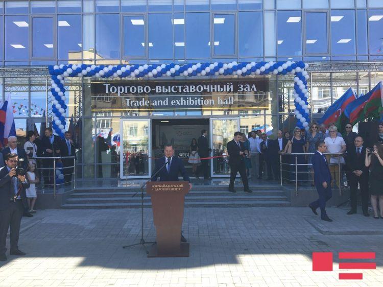 Həştərxanda Azərbaycan İş Mərkəzinin açılışı oldu - Fotolar