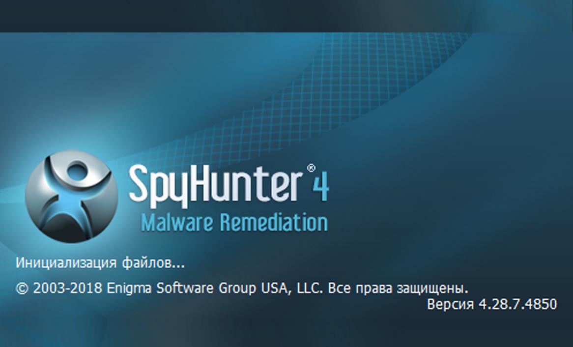 SpyHunter 4.28.7.4850