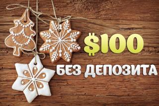 Простое использование бездепозитных бонусов в онлайн казино