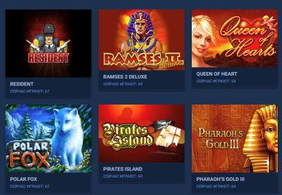 Империя казино Вулкан: что это, бонусы, автоматы и функционал