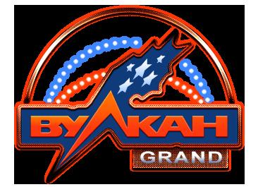 Казино Вулкан Гранд - играть на официальном сайте