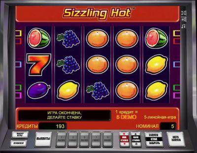 Sizzling Hot — классический слот, проверенный временем