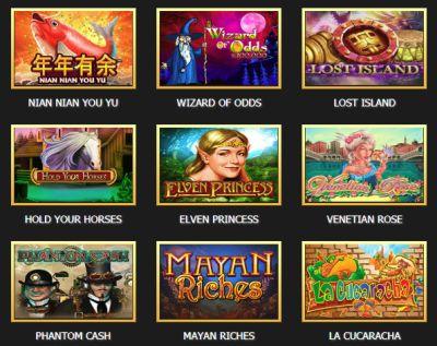 Выбор зеркал казино Вулкан