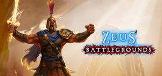 В Zeus