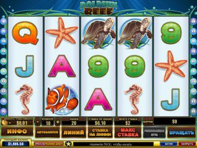 Игровые автоматы качества гранд