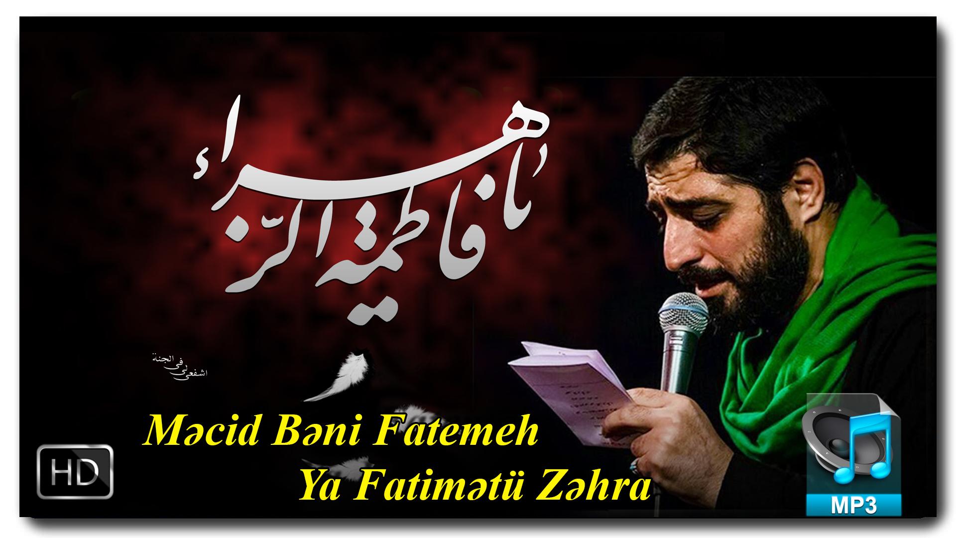 Məcid Bəni Fatemeh | Ya Fatimətü Zəhra | + VIDEO
