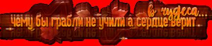 https://imgs.su/upload/175/3039051840.png