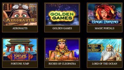 Лучшие игры Вулкан на официальном сайте