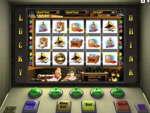 Lucky Drink — игровой слот для ценителей времен начала слотостроения