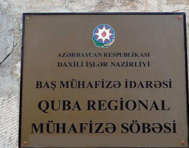 Sübhan Süleymanovun fəaliyyəti təqdirə layiqdir