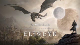 В TESO ждет обновление Elsweyr