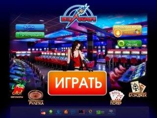 Казино Вулкан: как часто зарабатывают на игровых автоматах
