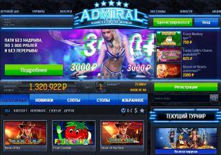Где найти зеркало казино «Адмирал»?
