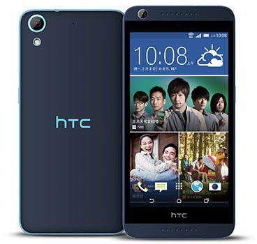 HTC 626g/ph Прошивка - Firmware