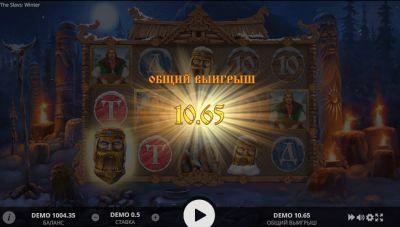 Игровой автомат «Славяне. Сокровища зимы»