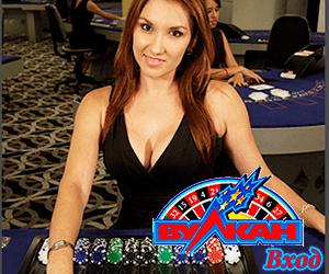 Бесплатная регистрация в казино Вулкан