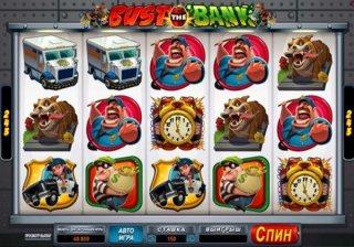 Обзор игровых автоматов на банковскую тематику клуба «Твой Вулкан»