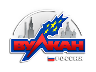 Играть на лучшие азартных игровых онлайн слотах на игровом портале Вулкан Россия