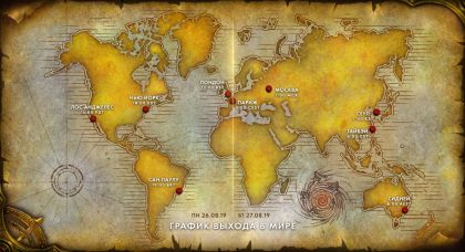 26 августа стартует World of Warcraft: Classic