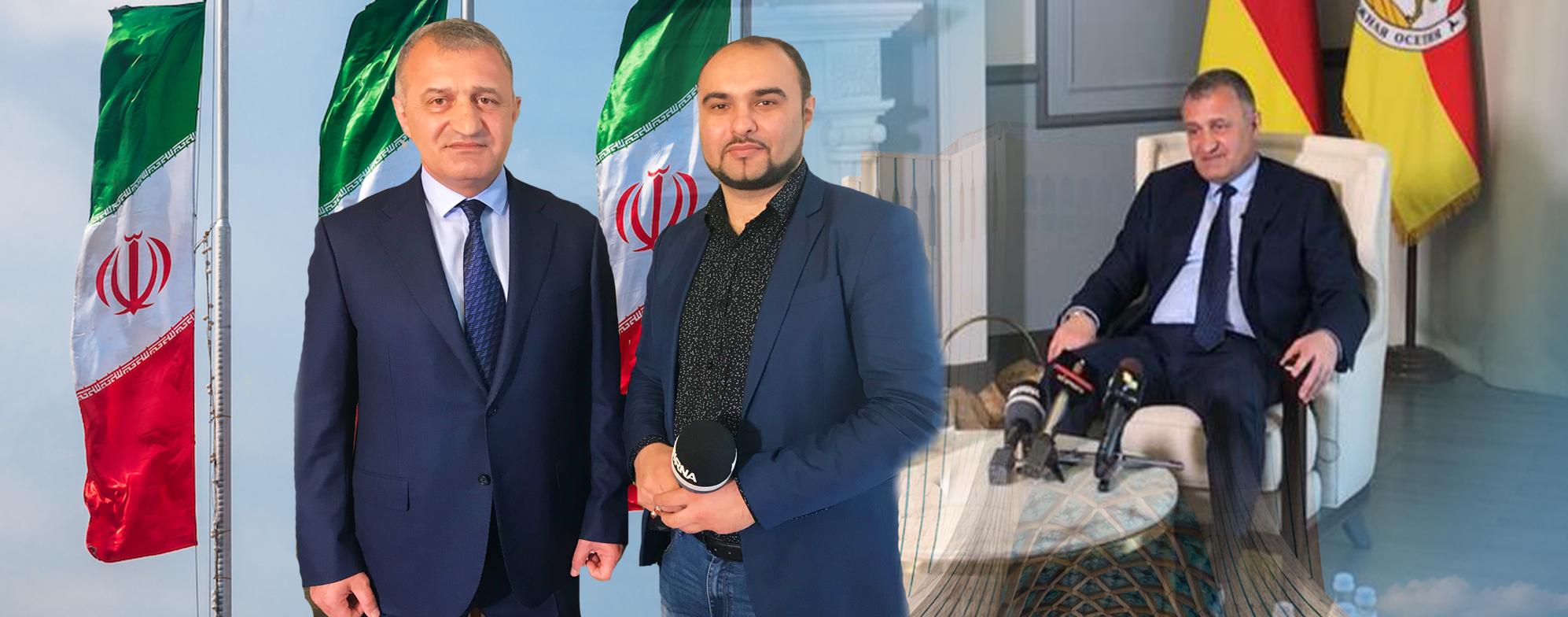 Анатолий Бибилов: Иран – это родственное для осетин государство | Хаял Муаззин |