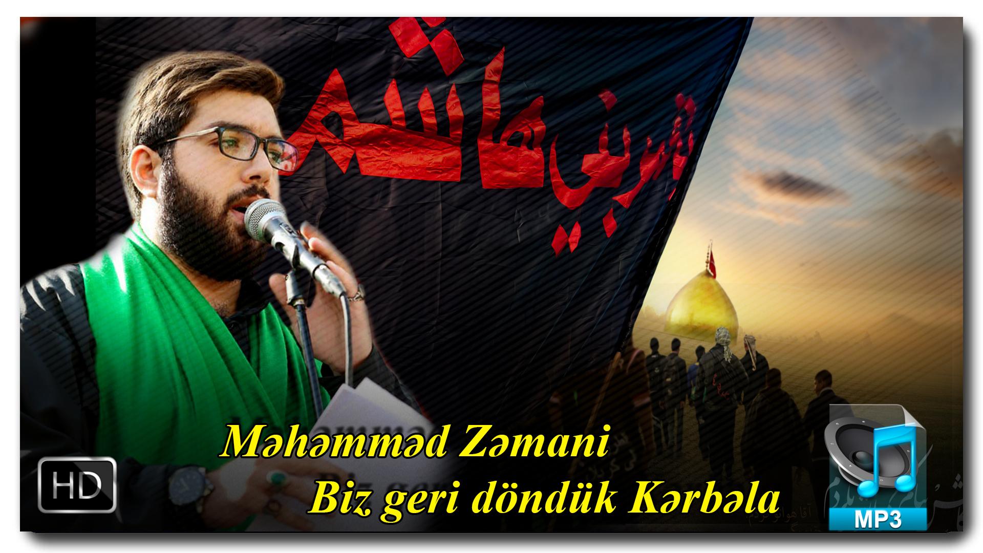 Yeni Mərsiyə | Məhəmməd Zəmani| Biz geri döndük Kərbəla |İlkdəfə YA-ƏLİ saytında|