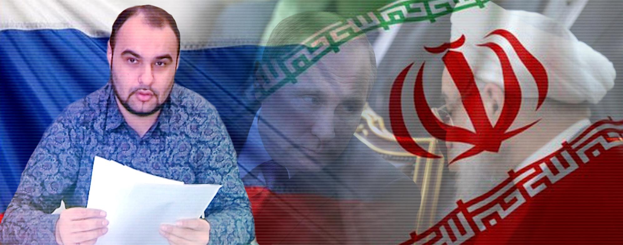 Муаззин: Тегеран – давний и надежный партнер Москвы в регионе