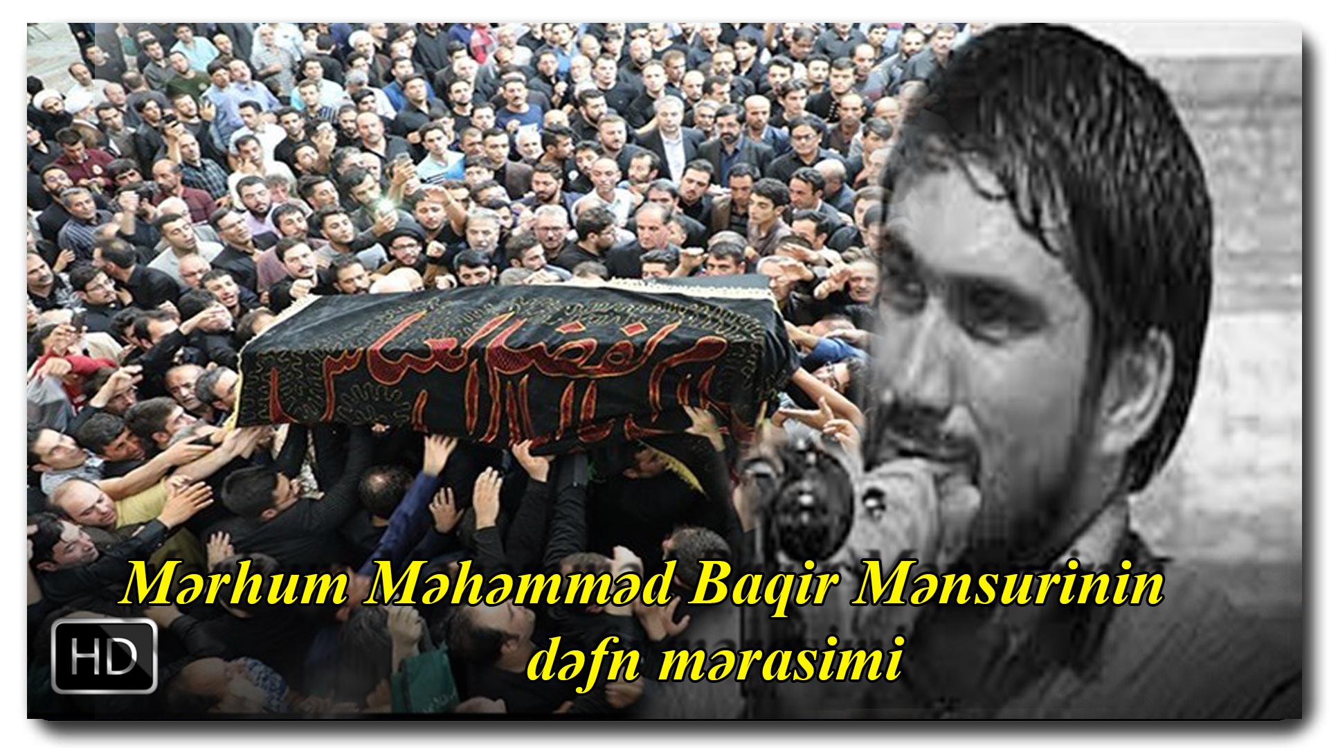 Mərhum Məhəmməd Baqir Mənsurinin dəfn mərasimi - VIDEO