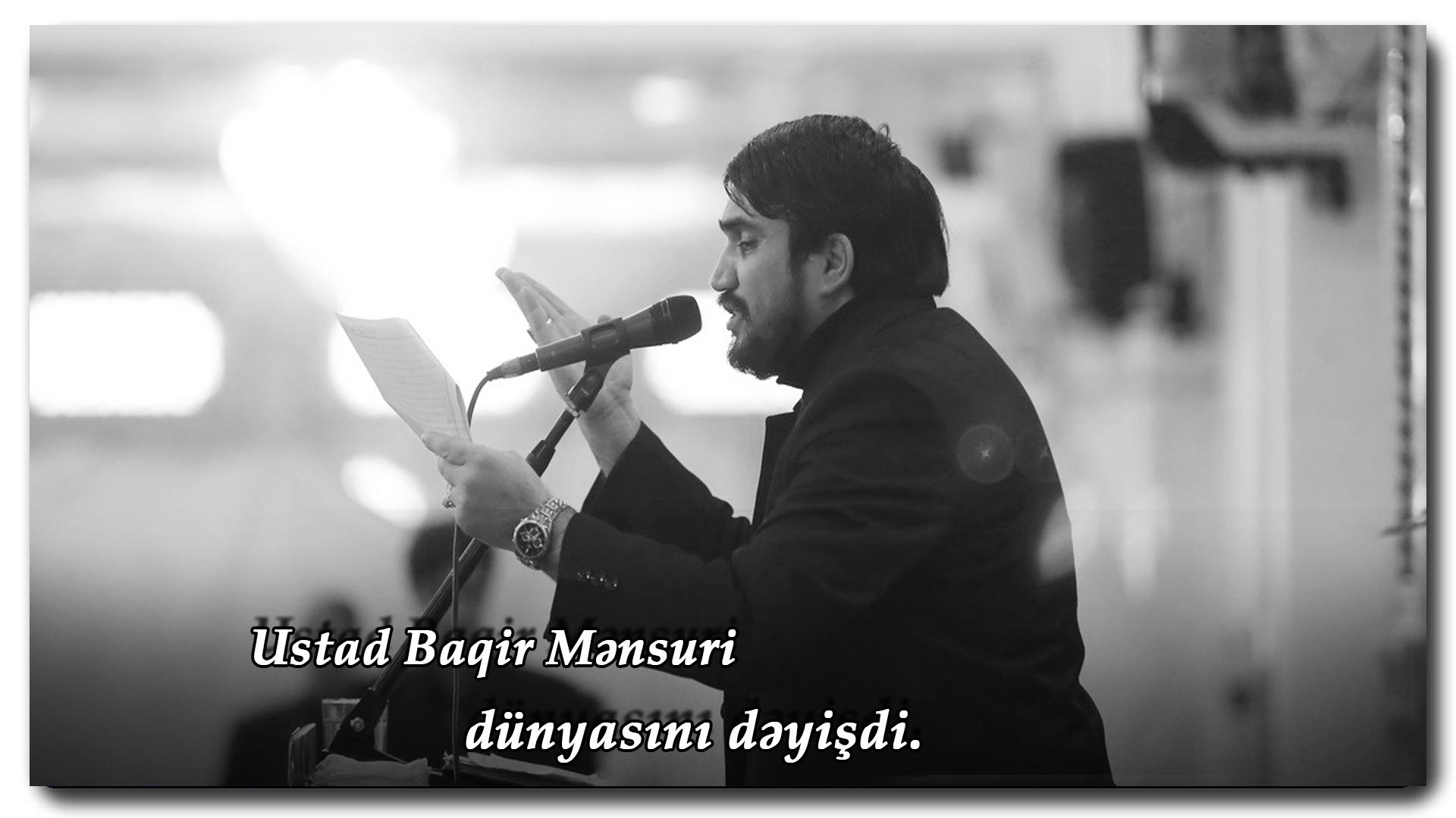 Ustad Baqir Mənsuri  dünyasını dəyişdi