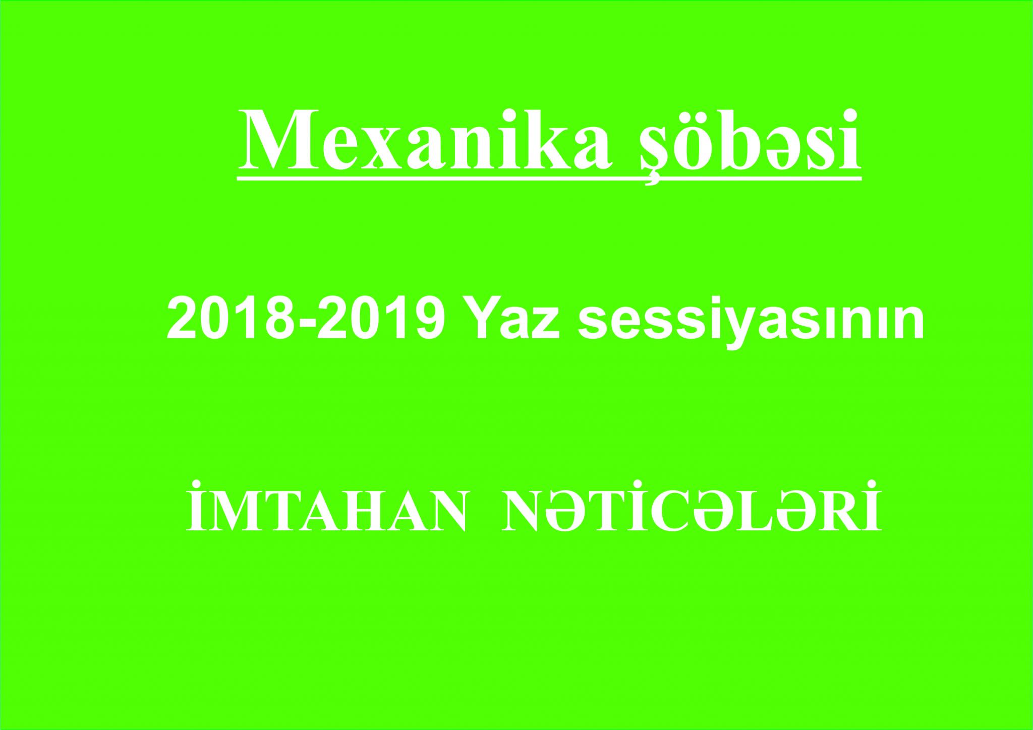 MEXANİKA ŞÖBƏSİ - 2018-2019 YAZ  sesiyyasının  İmtahan qiymətləri