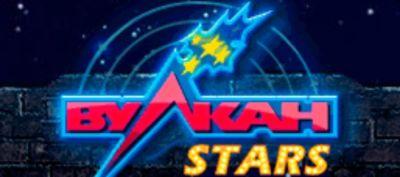 Где скачать игровые автоматы Vulcan Starz, доступные на мобильных телефонах