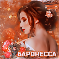 https://imgs.su/upload/262/2754082976.png