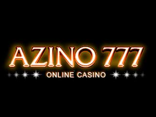Виртуальное казино Азино777 - проверенная площадка для честной игры