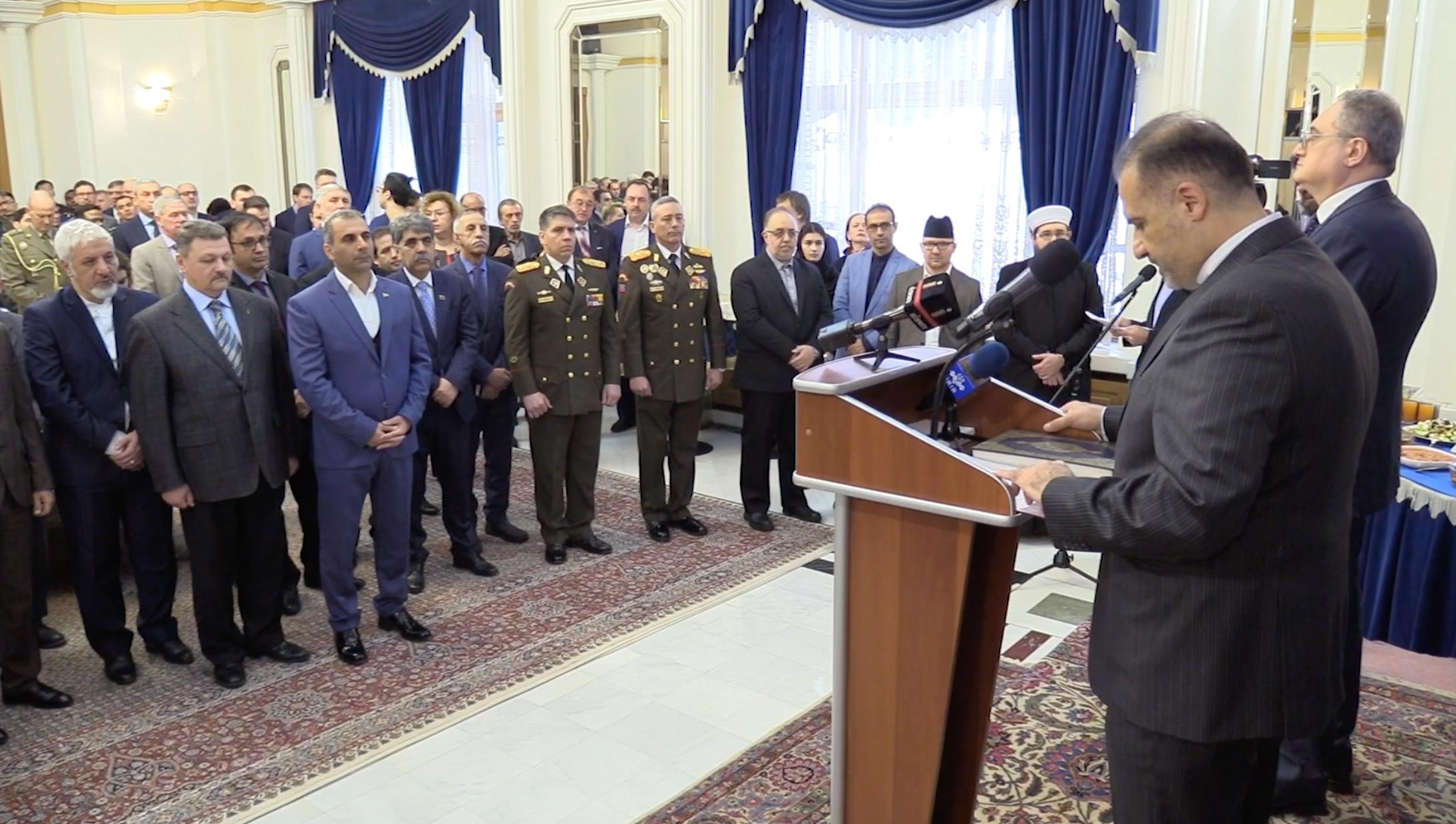 В Москве отметили 41-ю годовщину победы революции Ирана + Видео